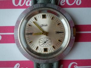 Soviet vintage ZIM watch